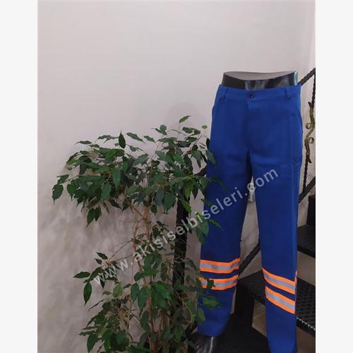 [Resim: is-pantalonlari-14-01-2021.jpg]